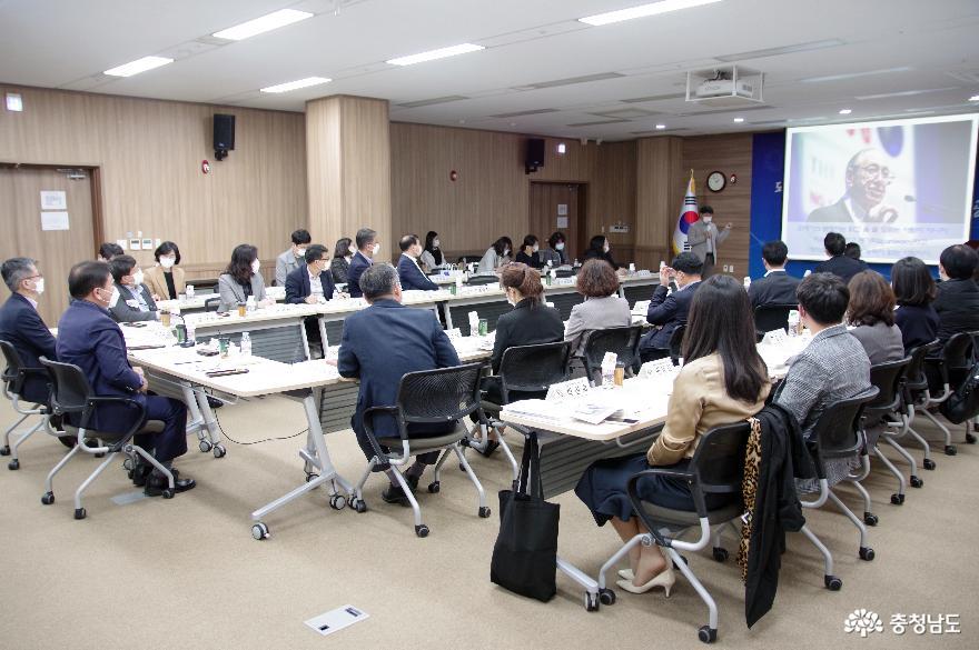 '충청남도-진흥원-15개 시·군' 충남 평생교육 발전방안 모색!