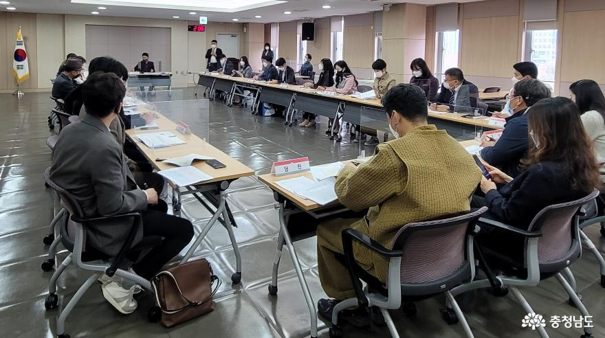 2021학년도 지역화 교재 개발 협의회 개최