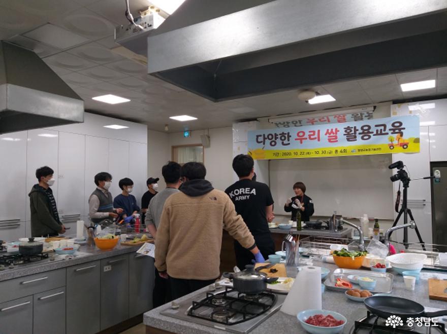 청양군, 김장철 농특산물 온라인 기획전 개최 사진