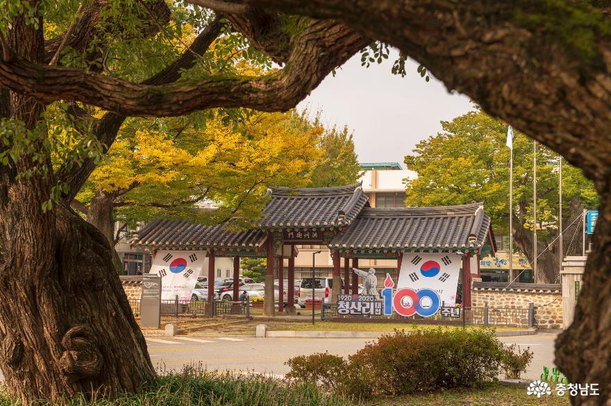 홍성군, 소상공인 새희망자금 현장 접수센터 12곳 운영