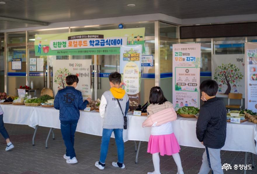 '친환경 학교급식데이'…생산자-소비자 신뢰 높인다