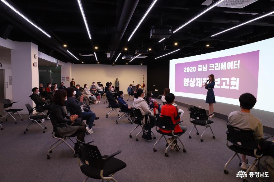 크리에이터 육성…'영상제작 보고회' 개최 사진