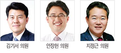 김기서·안장헌·지정근의원, 풀뿌리 자치대상 수상