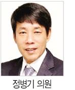 정병기 의원, 대한민국 자치발전 대상 수상