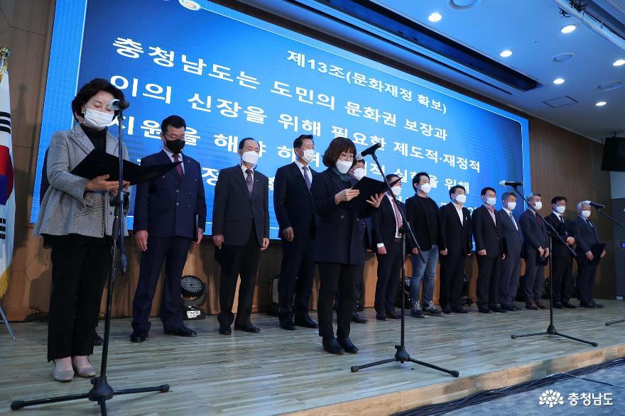 문화 권리 보호·확장 '가이드라인' 제시