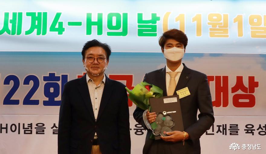 '한국4-H대상' 청년 부문 대상 지준호 씨