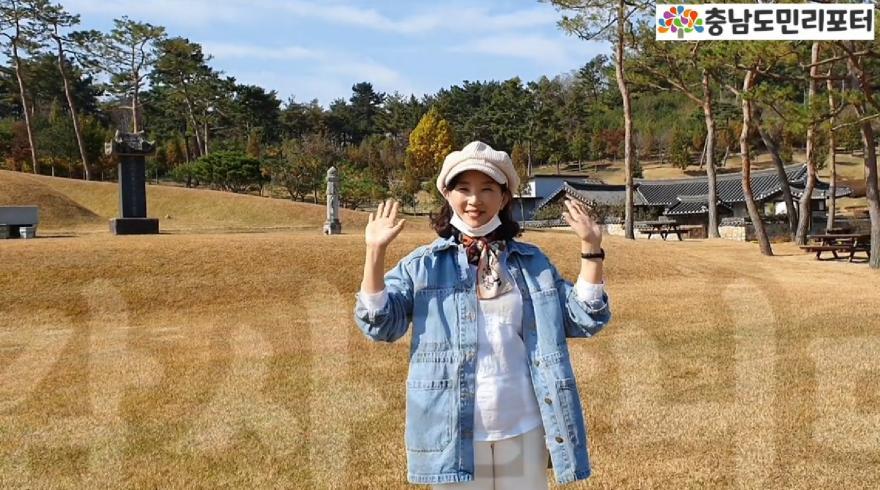 추사의 지혜와 고고함이 묻어나는 예산 추사 김정희고택