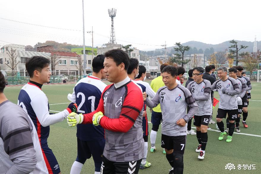 충남교육청, 연예인 축구단 '일레븐'과 희망나눔 친선축구경기 개최