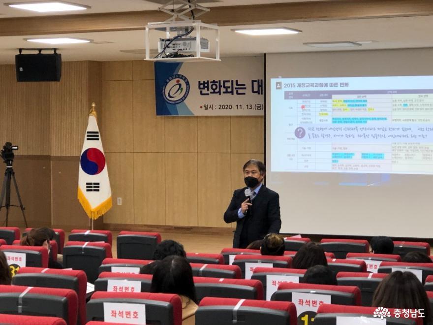 고교 1,2학년 학부모 온라인 대입설명회 개최