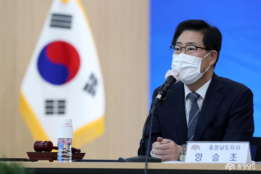 충청권 광역생활경제권 '메가시티' 추진 1
