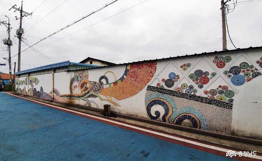온 마을이 미술관 '유구벽화마을'