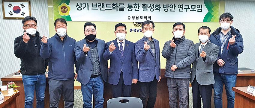 상권 부흥·경제활성화 '열띤 토론'