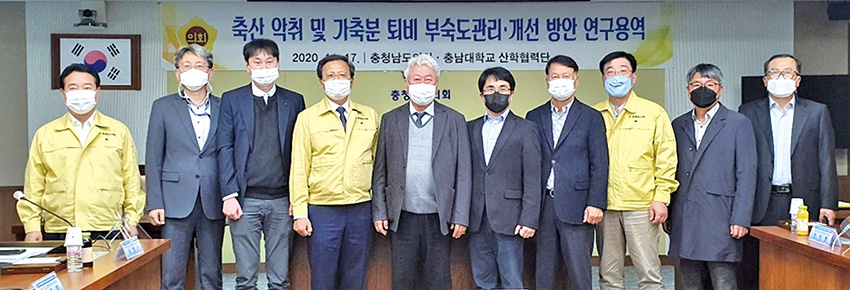 """""""축산악취 악순환 고리 끊자"""""""