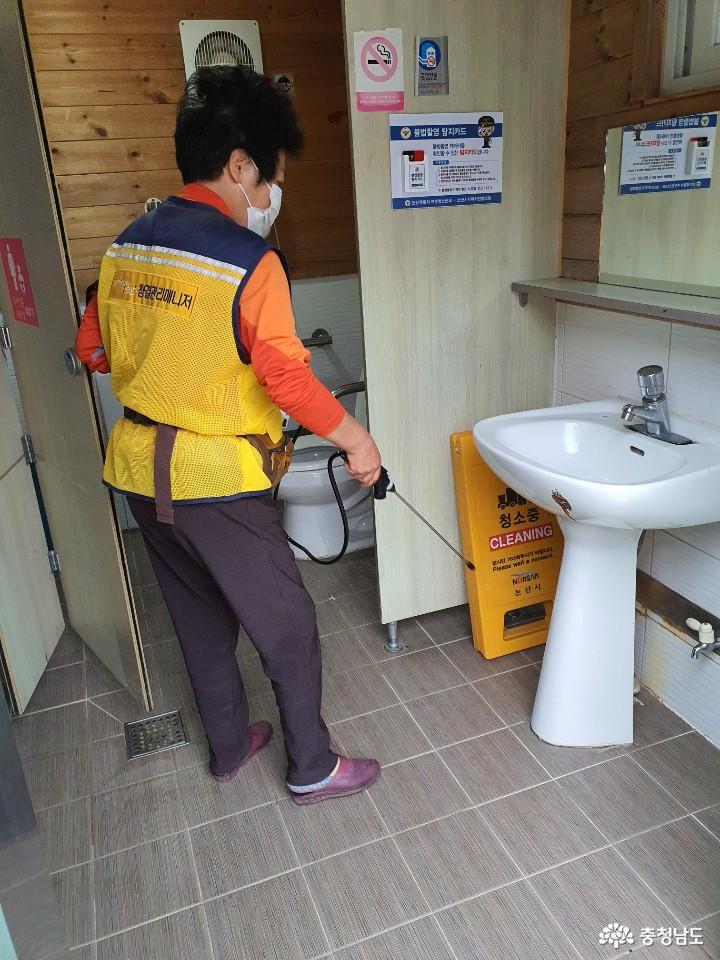 논산시, 공중화장실 환경 최적화 '앞장'