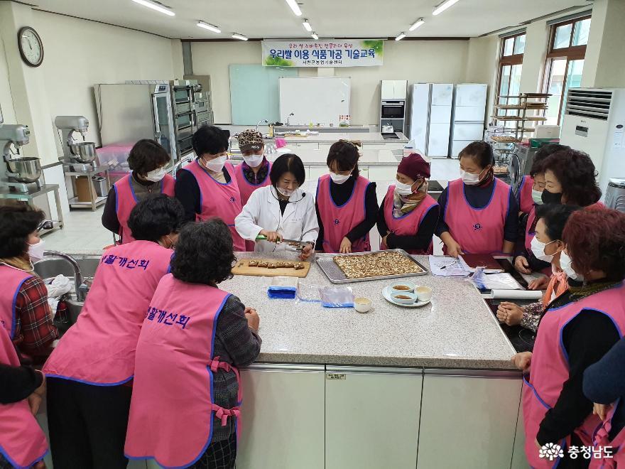 서천군, 우리 쌀 소비촉진 가공기술교육 성료