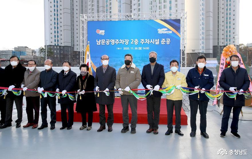 태안군, 안전하고 쾌적한 주차환경 위한 '남문공영주차장 2층 주차시설' 준공!