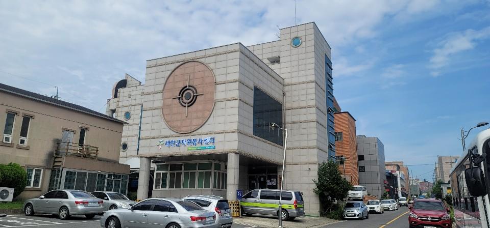 태안군자원봉사센터장 공개채용 공고 했지만