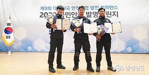 태안해경 강정구 경사, 수상금 전액 순직경찰 가족에 기부