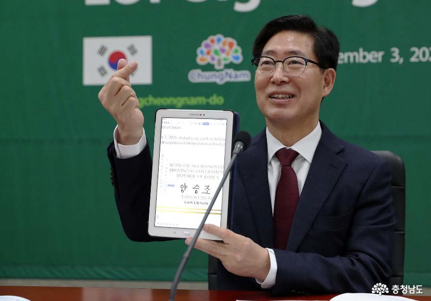 '인니 경제·문화 중심지'와 교류 본격화