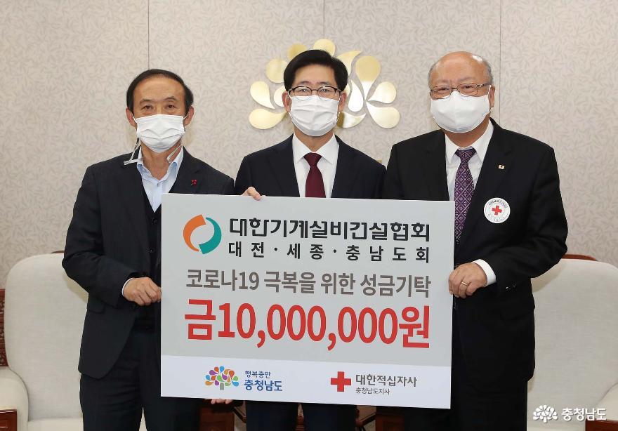 대한적십자사 충남지사에 특별회비 500만 원 기부