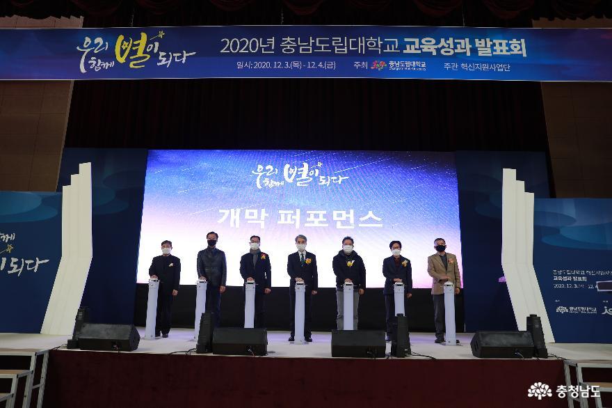 뉴노멀 시대 대학 혁신 '고삐'…충남도립대 '교육성과발표회'