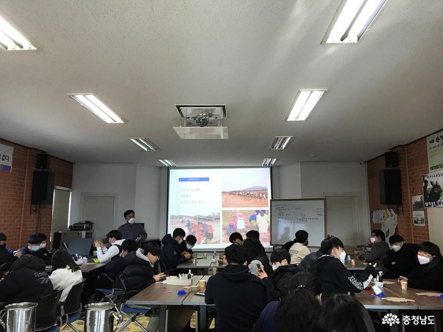 2020 체험학습활동 마무리와 2021 체험학습 활동을 위한 준비