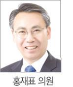 해양환경특위 발족 홍재표 위원장 선임