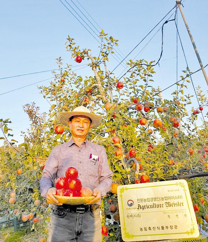 사과의 무한변신 이끈 농업마이스터