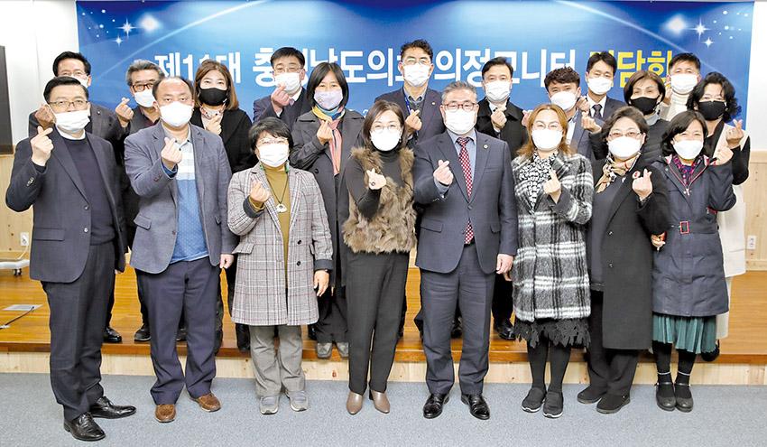 의정모니터 결산 간담회 개최