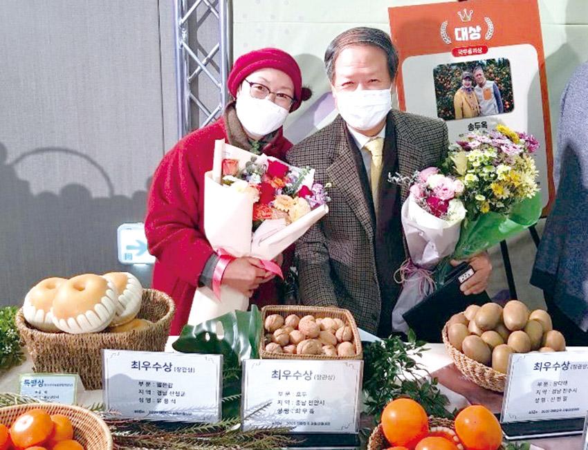 천안 호두, 대한민국 대표과일 최우수상