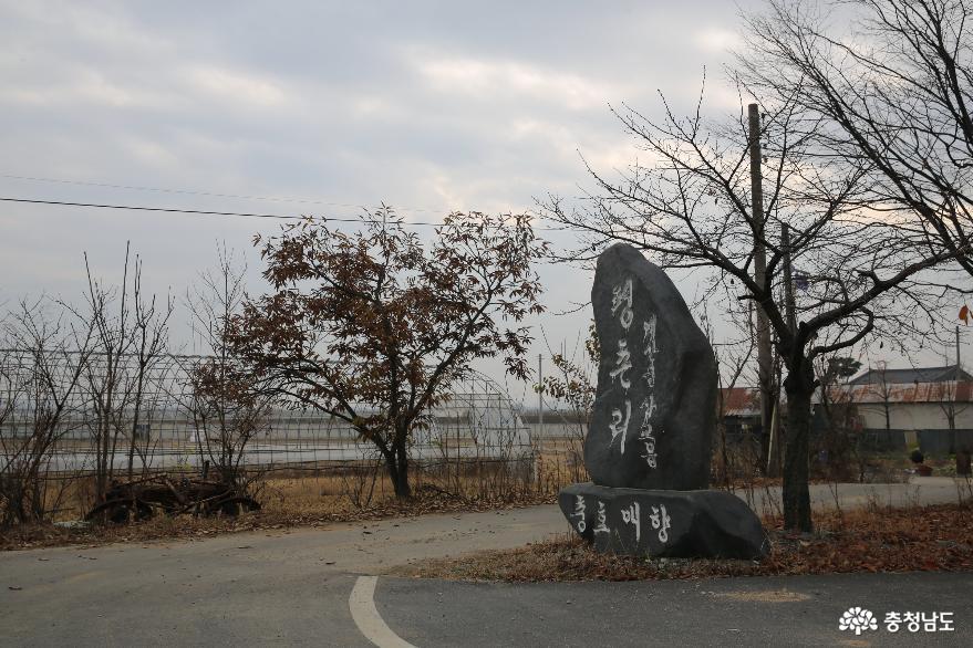 충남 예산에 자리한 목은 이색선생 덕산 루산영당