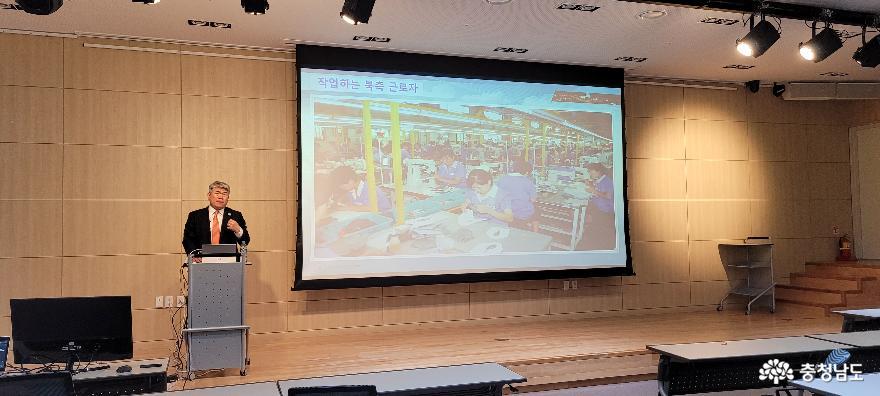 2020 학교통일교육 활성화 연찬회 개최