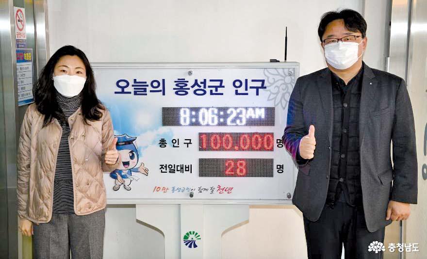 홍성, W자형 패턴 인구 10만 명 사수