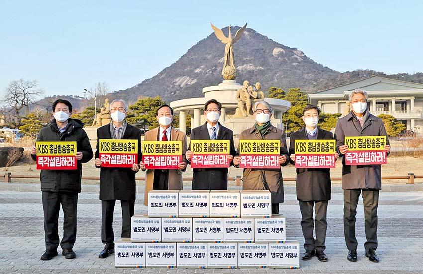 청와대에 KBS 유치 도민 서명부 전달