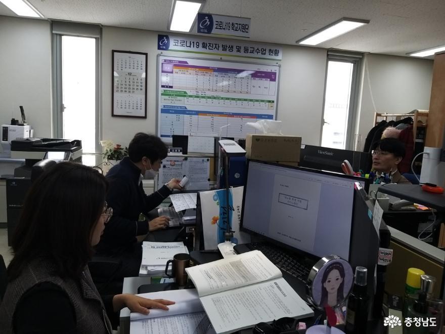충남교육청, 2020년 방역준비 우수사례 '교육부장관 기관표창'수상