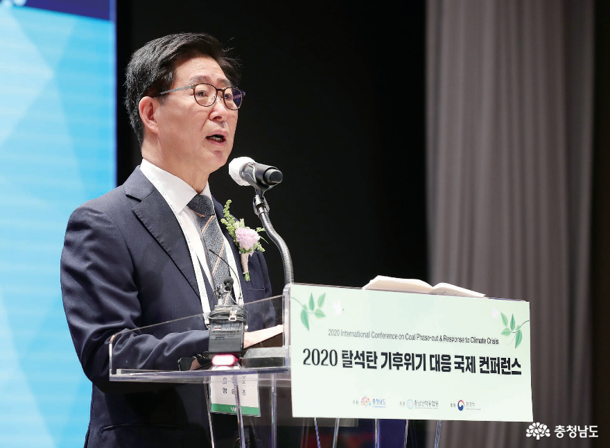 """Carbon-free Korea"" gears up in Chungcheongnam-do Province"