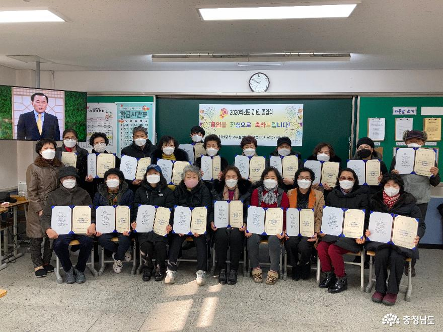 충남교육청'중학교 학력 취득 기회 확대'의 결실