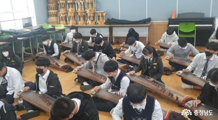 충남교육청, 2021학년도 전통예술교육 강화