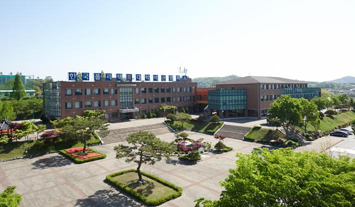 아산폴리텍대학, 취업성과 우수캠퍼스