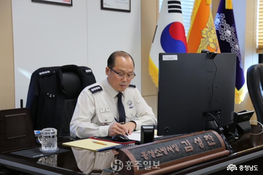 """""""재난과 재해로부터 홍성 군민을 보호하는 것을 최우선"""""""