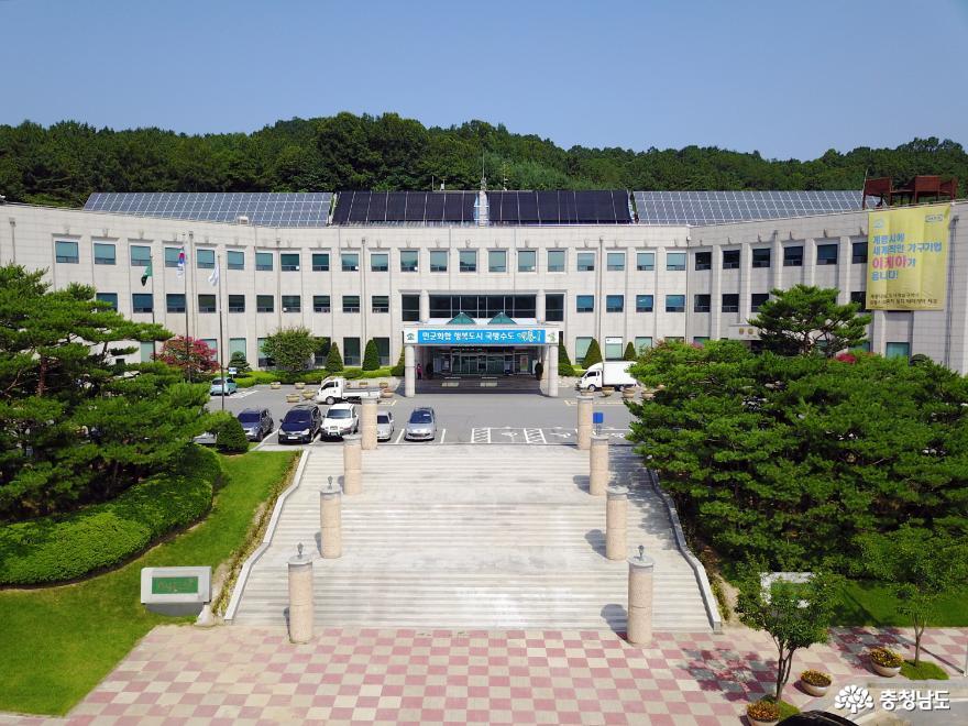 계룡시, 중소기업 전시회(박람회) 참가비 지원
