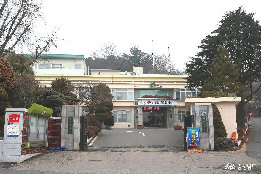 서천군, 수소연료전지차 보급사업 추진