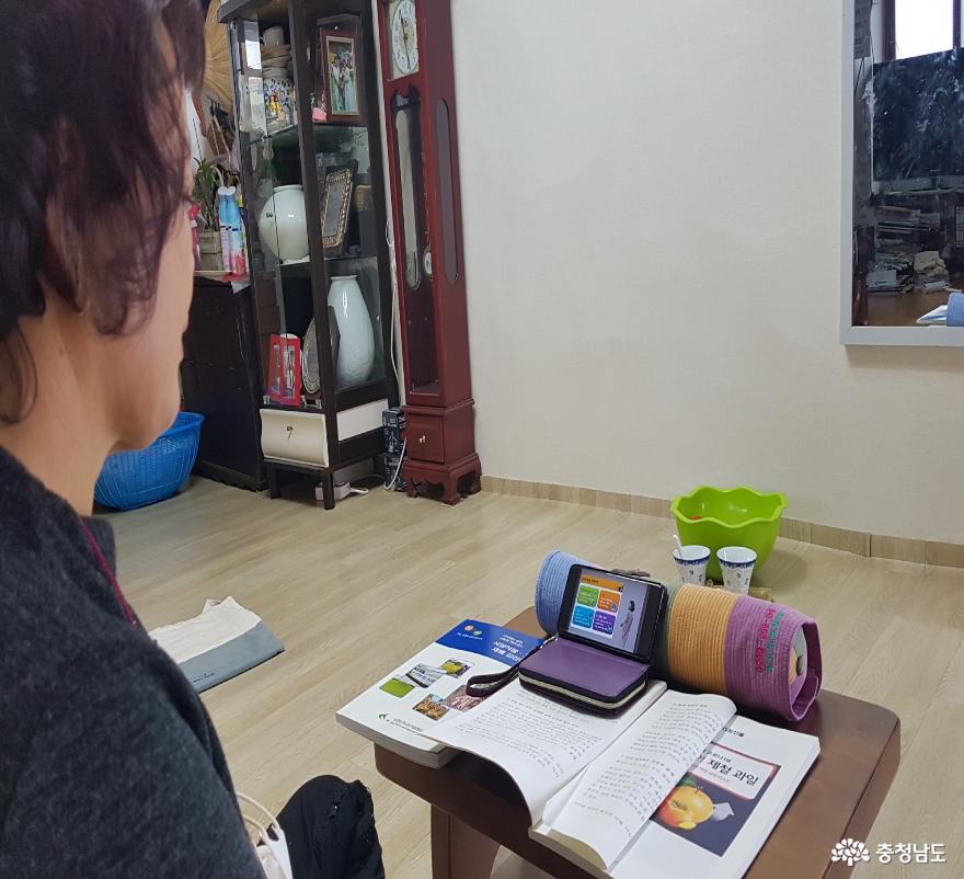 서천군, 새해 농업인 온라인 실용교육 반응 뜨겁다
