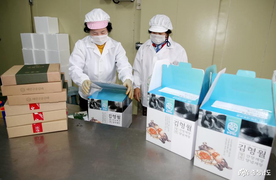 태안군, 지역 농특산물 온라인판매 택배비 지원!