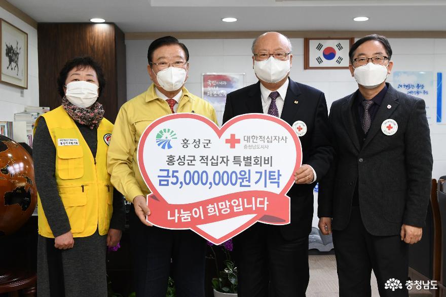 김석환 홍성군수, 적십자 특별회비 500만원 전달