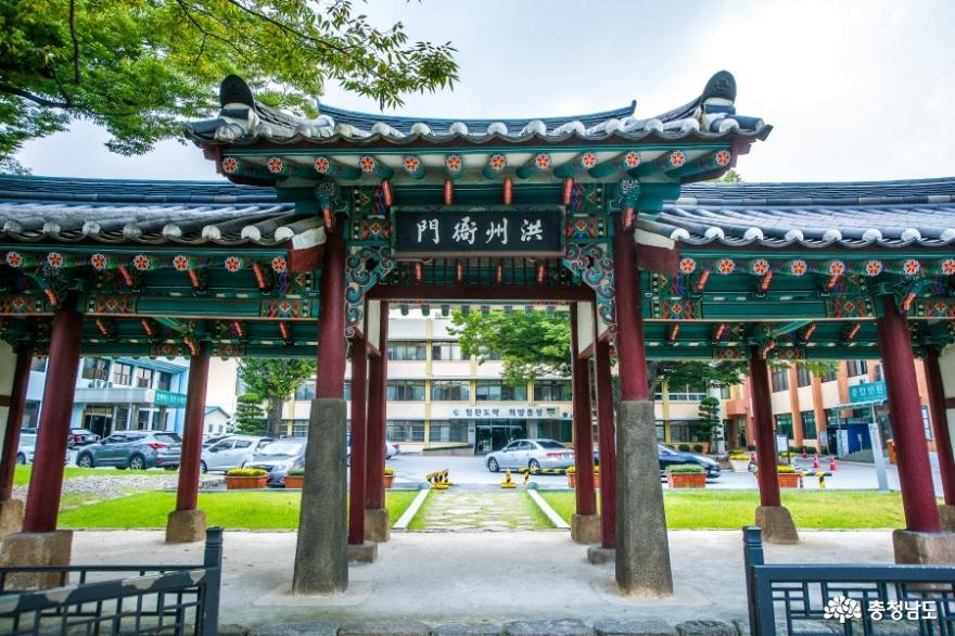 홍성, 고유지명 '홍주'이름 되찾기부터