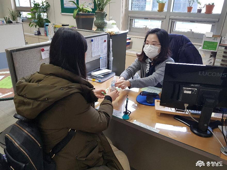 천안시 서북구보건소, 건강관리 서비스 확대