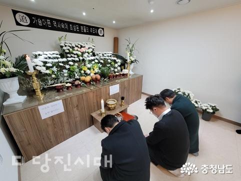 """""""당진에 민간학살 피해자 3000명 추정"""""""