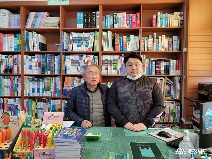 [2020아산을 빛낸 사람들] 중기부 모범소상공인에 이름 올린 문화서점 '신영규' 대표