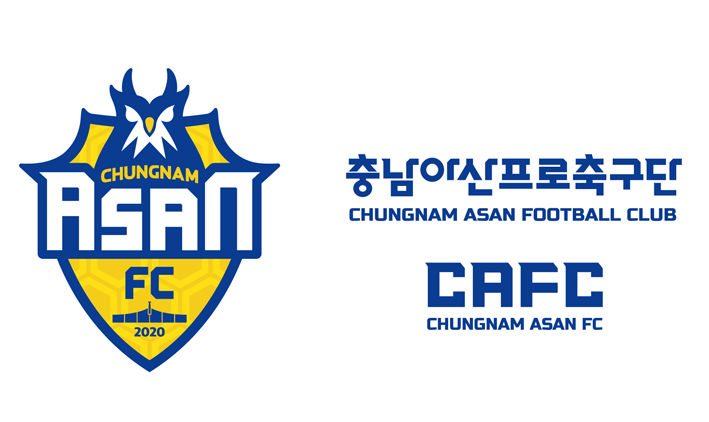 충남아산FC 홈개막전 3월 6일 부천FC 1995